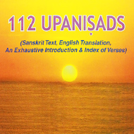 112 Upanisads - Set of 2 Volume