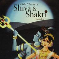 Holy Chants of Shiva and Shakti