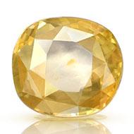 Yellow Sapphire - 4.16 carats