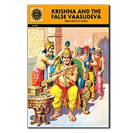 Krishna And The False Vaasudeva