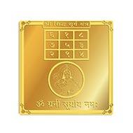 Shree Siddh Surya Yantra in Gold Polish - 3 Inches