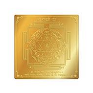 Shree Gayatri Yantra in Gold Polish - 3 inches