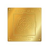 Shree Pratyangira Yantra in Gold Polish - 3 inches