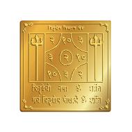 Pitru Dosh Nivaran Yantra in Gold Polish - 3 inches