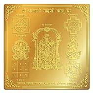 Shree Balaji Samruddhi Vastu Yantra - 9 inches