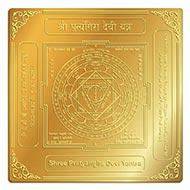 Shree Pratyangira Devi Yantra - Gold - 9 inches