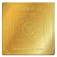 Shree Mahakali Yantra - Gold - 9 inches