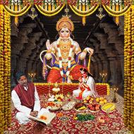 Mangalvar Vrat Katha - for Hanuman