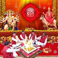 Muladhara Chakra Balancing Puja and Mantra Japa