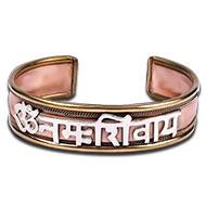 Om Namah Shivaye Bracelet