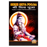 Shree Shiva Pooja