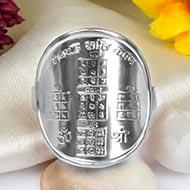 Navgraha Shanti Ring in Silver