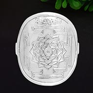 Shree Vishnu Yantra Ring in Silver