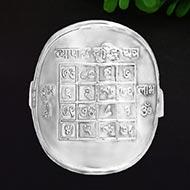 Vyapar Vriddhi Yantra Ring in Silver