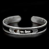 OM Namah Shivaya Bracelet - Pure Heavy Silver - II