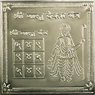 Vastu Devata Yantra in Pure silver