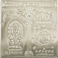Kuber Yantra in Pure silver