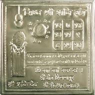Siddh Shani Yantra in Pure silver