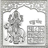 Rahu Yantra in Pure Silver