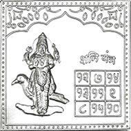 Shani Yantra in Pure Silver