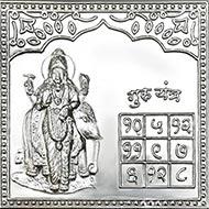 Guru Yantra in Pure Silver