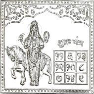 ShukraYantra in Pure Silver