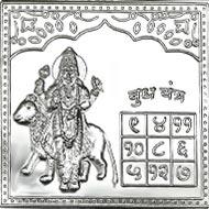 Budha Yantra in Pure Silver