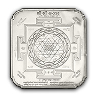 Shree Yantra in pure silver - 3D