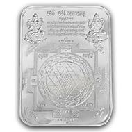 Shree Yantra in pure silver - 7 inches
