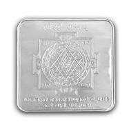 Shree Yantra in pure silver