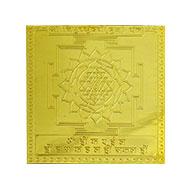 Tripura Sundari Buddh yantra - 3 inches
