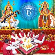 Vishuddha Chakra Balancing Puja and Mantra Japa