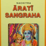 Aarti Sangrah - I