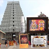 Arunachalesvara Temple Prasadam - Thiruvannamalai