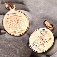 Baglamukhi Yantra Locket - Copper