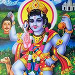 Bhairav Puja Mantra Japa and Yajna