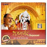 Bhajnanand - by Rameshbhai Oza