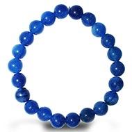 Blue Agate Round Bead Bracelet