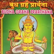 Budha Graha Prarthana