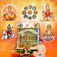 Daily Puja