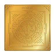 Dhanvantri Yantra - Gold - 6 inches