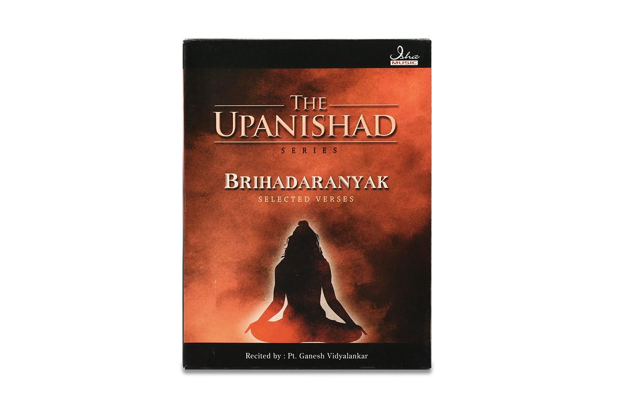Brihadaranyak Upanishad - Pt. Ganesh Vidyalankar