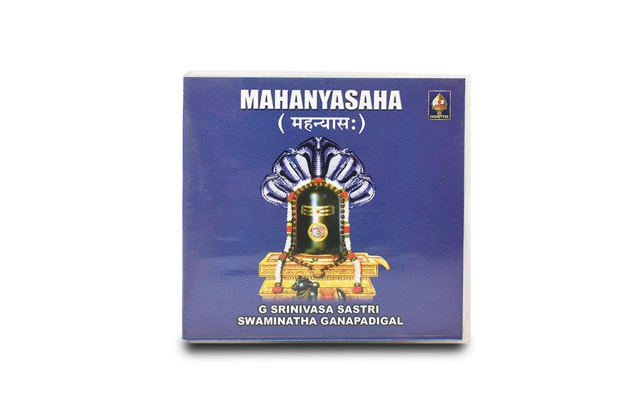Mahanyasa CD