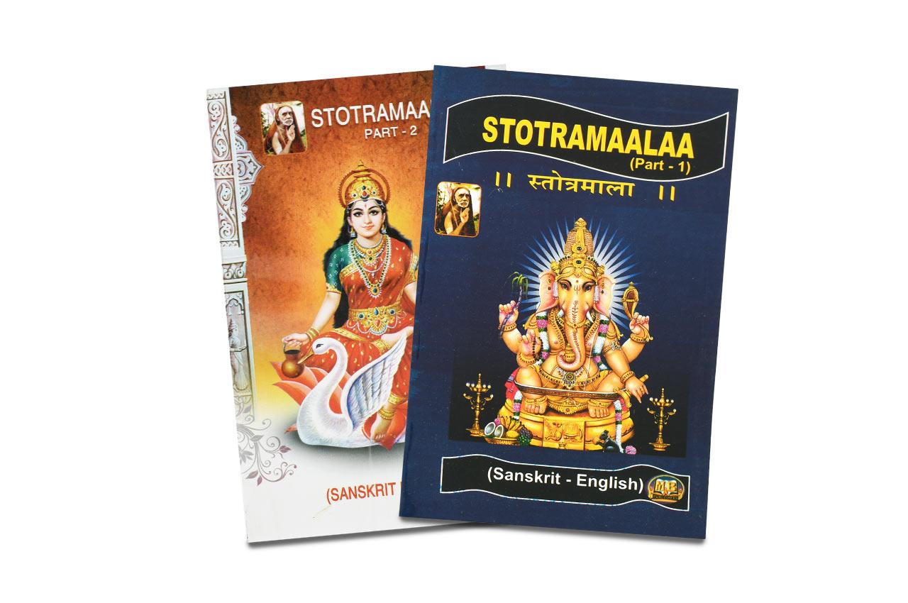 Stotramaalaa - Set of 2 Volume