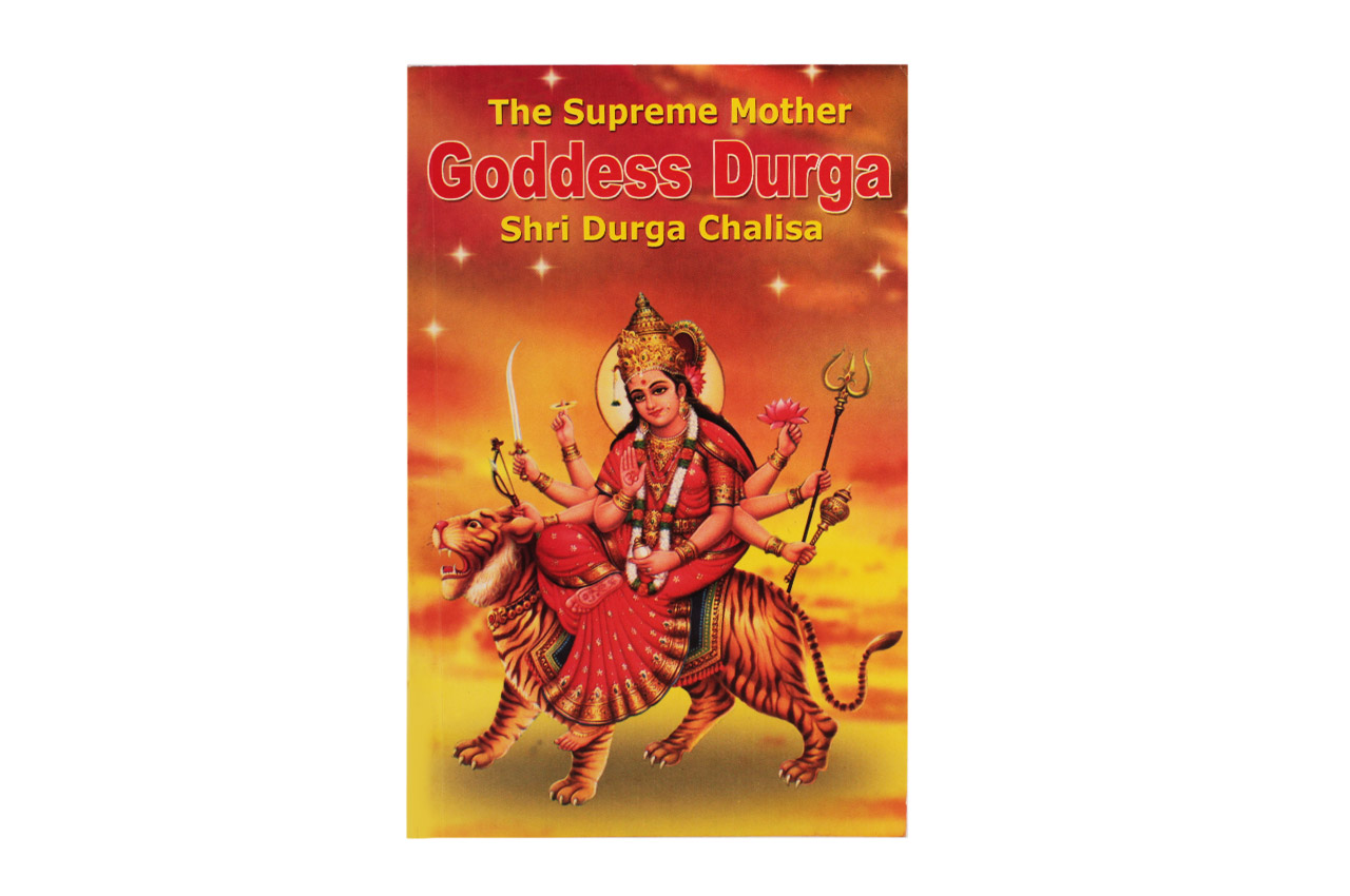 The Supreme Mother Goddess Durga