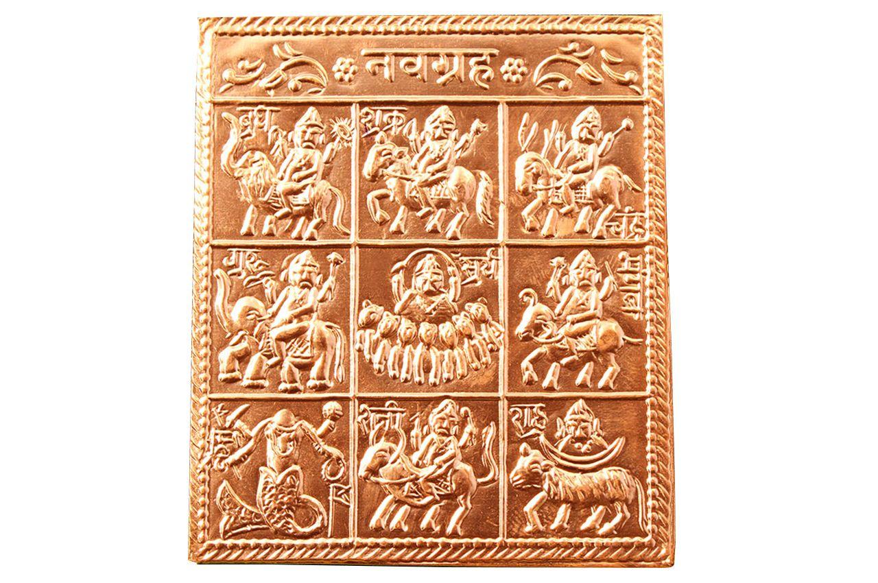 Navgraha Devata Pujan Yantra - 3 inches