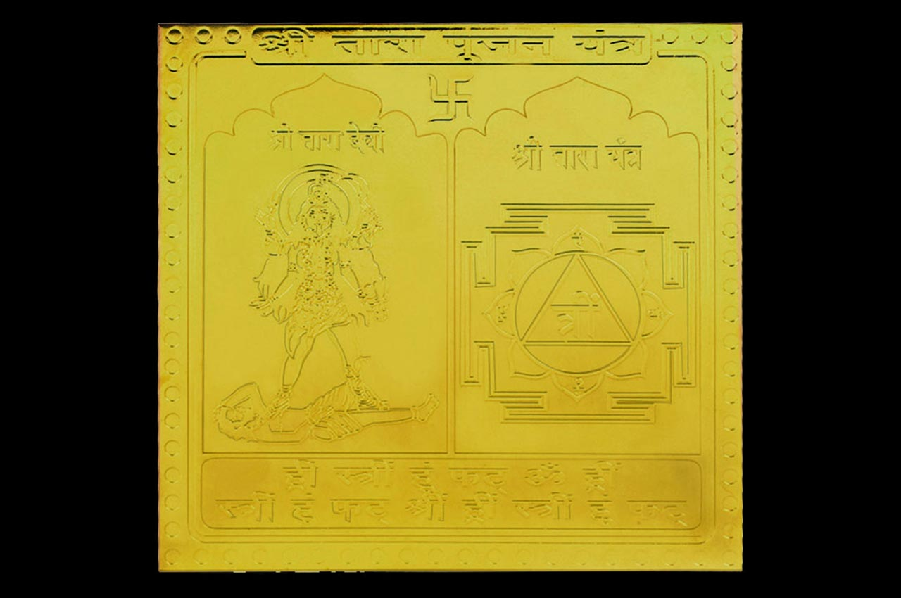Shree Tara Poojan Yantra - 5 Inches