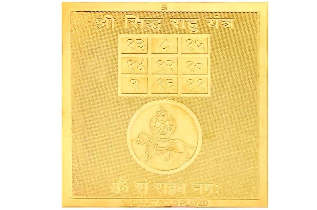 Shree Siddh Rahu Yantra - Pocket Size