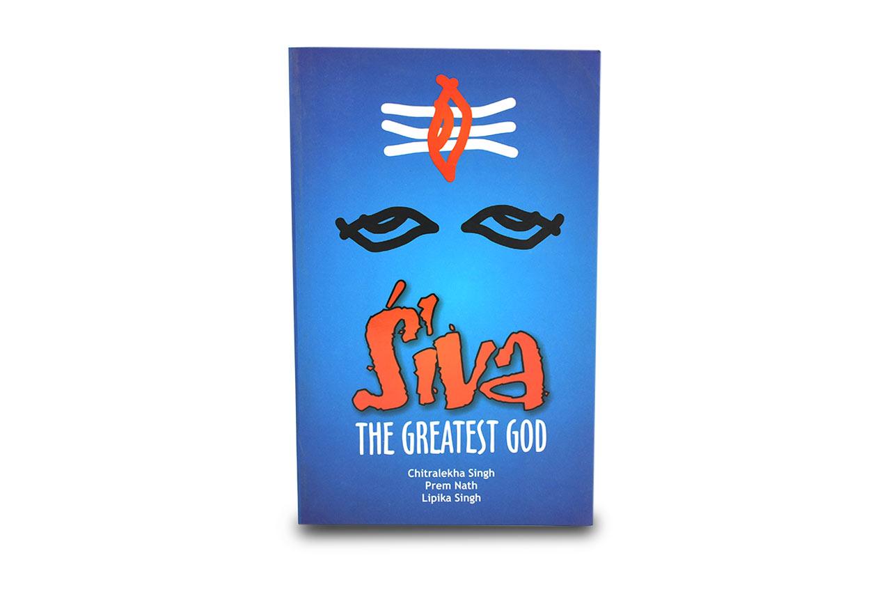 Siva The Greatest God