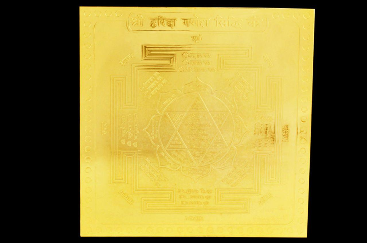 Haridra Ganesh Siddhi yantra - 5 Inch